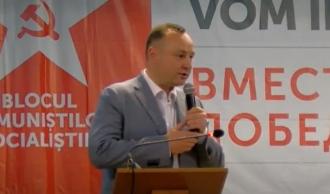 Vlad Batrîncea despre PAS: Vor distruge ceea ce a mai rămas