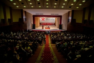 Prioritățile legislative ale Blocului Comuniștilor și Socialiștilor