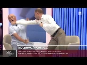Veteranii MAI condamnă agresarea fizică a lui Cosovan de către consilierul președintelui