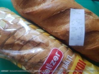 Toamna, moldovenii numără scumpirile: Cel mai mare producător de pâine din nordul țării a majorat prețurile