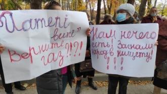 Protest la Bălți: Zeci de pensionari au manifestat la sediul PAS și au cerut GAZ