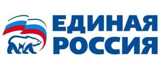 «Единая Россия» провела встречу с делегацией Партии социалистов Республики Молдова (ПСРМ) во главе с Председателем Игорем Додоном