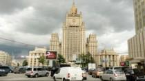 Rusia: Planul NATO de consolidare militară a flancului său estic este un el ...