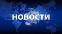 Новости НТВ Молдова 22 января 2021