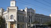 Percheziţii la primăria capitalei în cadrul unui dosar de corupție