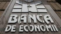 Percheziții la mai multe bănci și firme implicate în furtul miliardului din ...