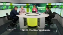 Главный вопрос c Юлией Федоровой 23 09 16