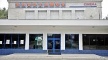 Cinematograful Gaudeamus riscă să fie demolat