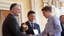 Turneul internațional de șah și-a desemnat învingătorii