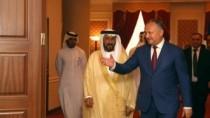 Un centru financiar, ar putea fi deschis în Moldova de Emiratele Arabe Unit ...