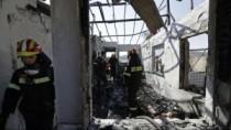 Grecia: Pompieri răniți, case și mașini avariate într-un incendiu la sud de ...