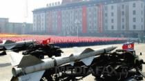 Phenian: Testul balistic efectuat recent reprezintă un răspuns la exerciţii ...