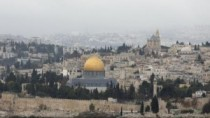 Forțele israeliene se pregătesc de confruntări înainte de declarația lui Tr ...