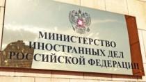 Moscova își rezervă dreptul de a riposta la promulgarea legii antipropagand ...