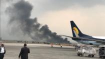 Un avion de pasageri s-a prăbuşit în apropierea aeroportului din Kathmandu: ...