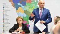 Igor Dodon: Alegerile parlamentare sânt decisive pentru viitorul Moldovei