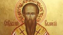 Sărbătoarea Sfântului Vasile cel Mare