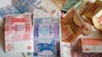 Bani publici cheltuiți netransparent