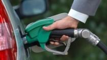 Выросли цены на топливо