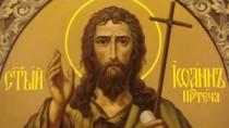 Igor Dodon a felicitat pe toţi credincioșii ortodocşi cu sărbătoarea Nașter ...