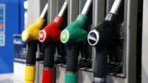 Снизились цены на топливо