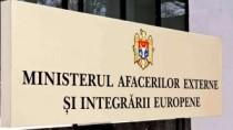 Ministerul de externe reacționează la investigația presei britanice despre  ...