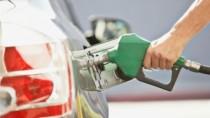 O nouă scumpire a carburanţilor