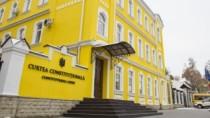 Maia Sandu mai pierde un dosar la Curtea Constituțională