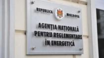 Parlamentul a pedepsit ANRE pentru inacțiune în ceea ce ține de scumpirea c ...